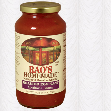 The sauce---can't wait to try other varieties!  Find them at Wegmans...