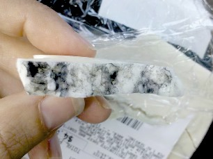Totally unrelated: I bought goat cheese, and have also been noticing this in others lately...it had grape vine ash in the middle. Is this just for looks? I mean, it taste like...ash.